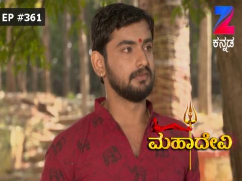 Mahadevi - Episode 361 - January 11, 2017 - Full Episode