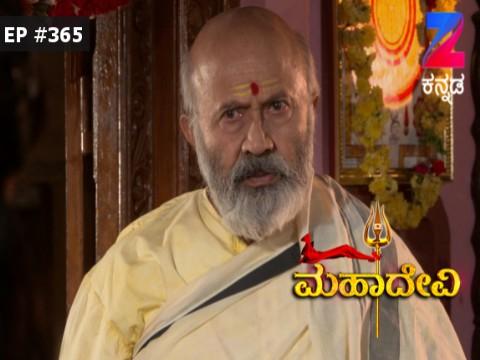 Mahadevi - Episode 365 - January 17, 2017 - Full Episode