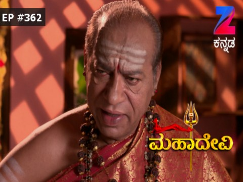 Mahadevi - Episode 362 - January 12, 2017 - Full Episode