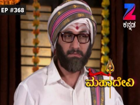 Mahadevi - Episode 368 - January 20, 2017 - Full Episode