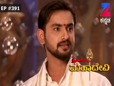 Mahadevi - Episode 391 - February 22, 2017 - Full Episode