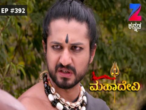 Mahadevi - Episode 392 - February 23, 2017 - Full Episode