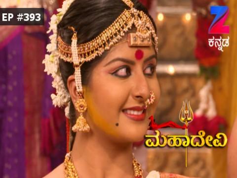 Mahadevi - Episode 393 - February 24, 2017 - Full Episode