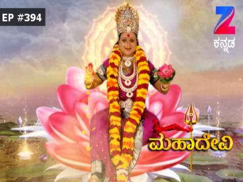 Mahadevi - Episode 394 - February 27, 2017 - Full Episode