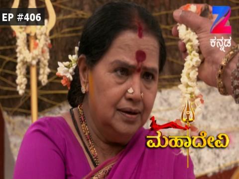 Mahadevi - Episode 406 - March 15, 2017 - Full Episode