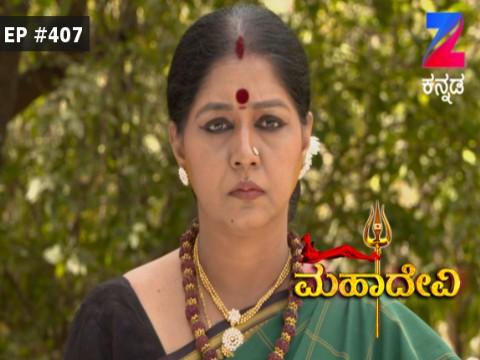 Mahadevi - Episode 407 - March 16, 2017 - Full Episode