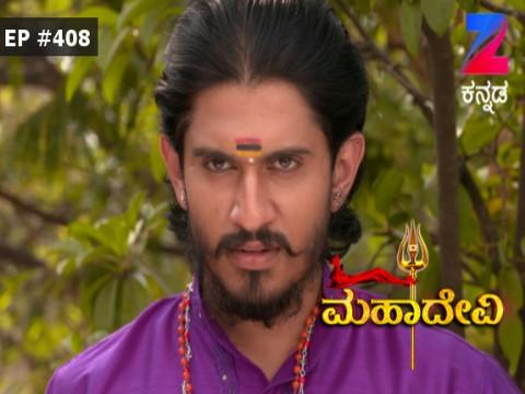 Mahadevi - Episode 408 - March 17, 2017 - Full Episode
