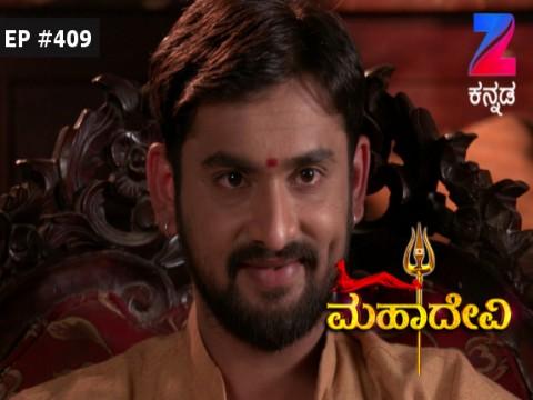 Mahadevi - Episode 409 - March 20, 2017 - Full Episode