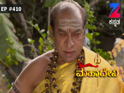 Mahadevi - Episode 410 - March 21, 2017 - Full Episode