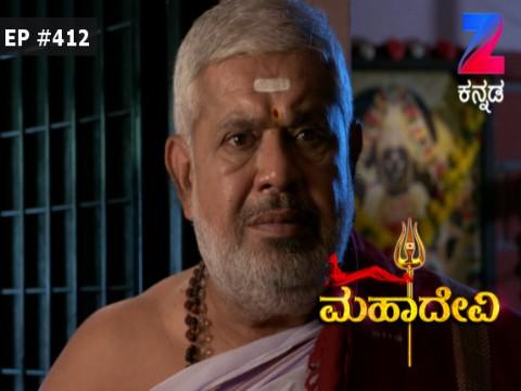 Mahadevi - Episode 412 - March 23, 2017 - Full Episode