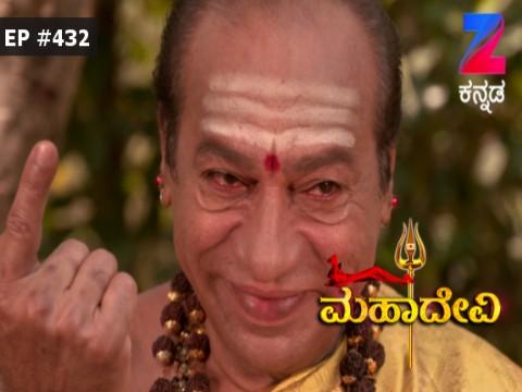 Mahadevi - Episode 432 - April 20, 2017 - Full Episode