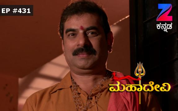 Mahadevi - Episode 431 - April 19, 2017 - Full Episode