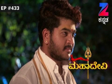 Mahadevi - Episode 433 - April 21, 2017 - Full Episode