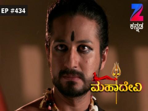 Mahadevi - Episode 434 - April 24, 2017 - Full Episode