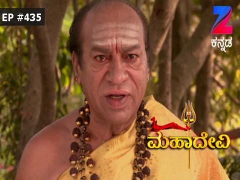 Mahadevi - Episode 435 - April 25, 2017 - Full Episode