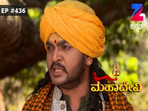Mahadevi - Episode 436 - April 26, 2017 - Full Episode
