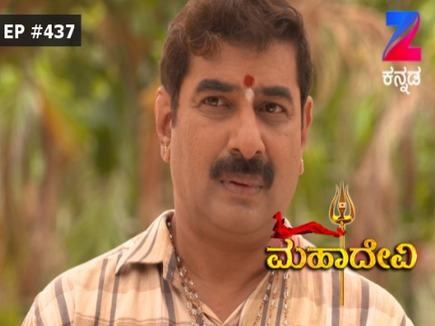 Mahadevi - Episode 437 - April 27, 2017 - Full Episode