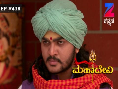 Mahadevi - Episode 438 - April 28, 2017 - Full Episode