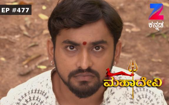 Mahadevi - Episode 477 - June 22, 2017 - Full Episode
