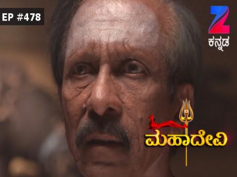 Mahadevi - Episode 478 - June 23, 2017 - Full Episode