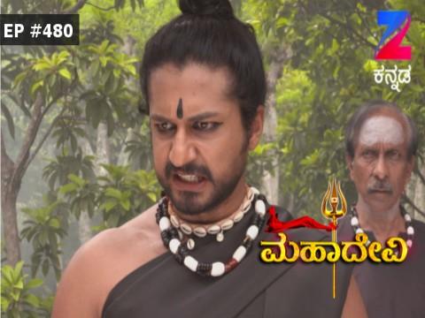 Mahadevi - Episode 480 - June 27, 2017 - Full Episode