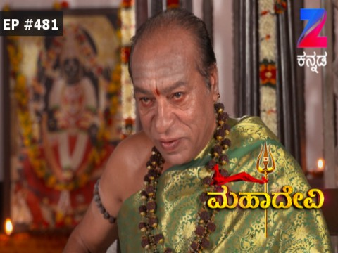 Mahadevi - Episode 481 - June 28, 2017 - Full Episode