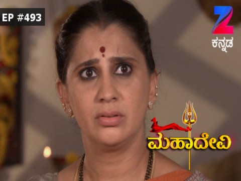 Mahadevi - Episode 493 - July 14, 2017 - Full Episode