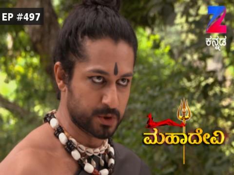 Mahadevi - Episode 497 - July 20, 2017 - Full Episode