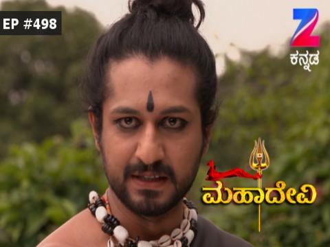 Mahadevi - Episode 498 - July 21, 2017 - Full Episode