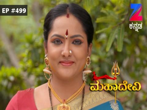 Mahadevi - Episode 499 - July 24, 2017 - Full Episode