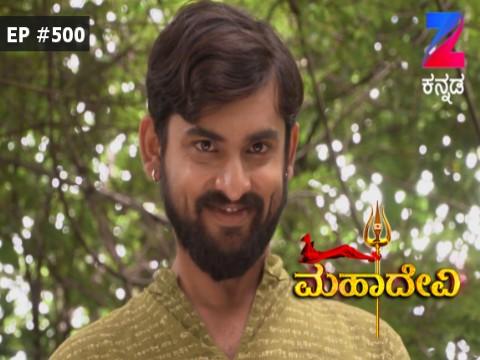 Mahadevi - Episode 500 - July 25, 2017 - Full Episode