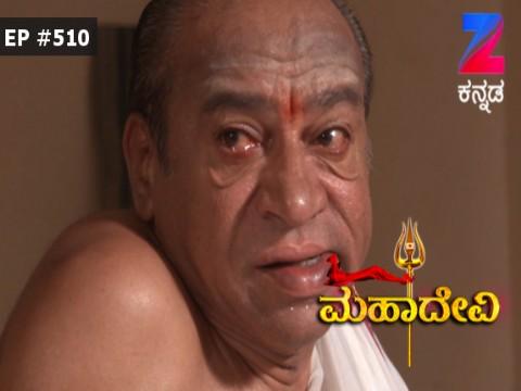 Mahadevi - Episode 510 - August 8, 2017 - Full Episode