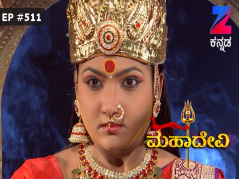 Mahadevi - Episode 511 - August 9, 2017 - Full Episode