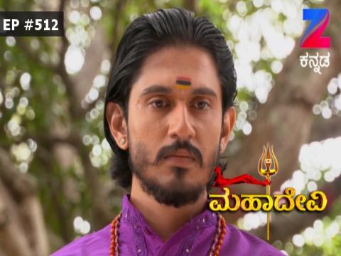 Mahadevi - Episode 512 - August 10, 2017 - Full Episode