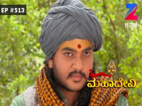 Mahadevi - Episode 513 - August 11, 2017 - Full Episode