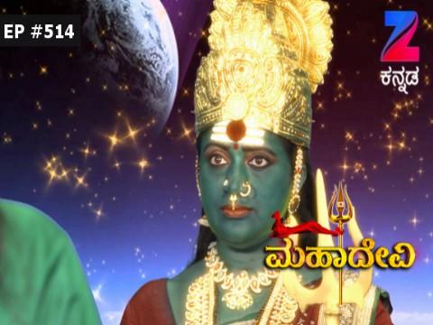 Mahadevi - Episode 514 - August 14, 2017 - Full Episode