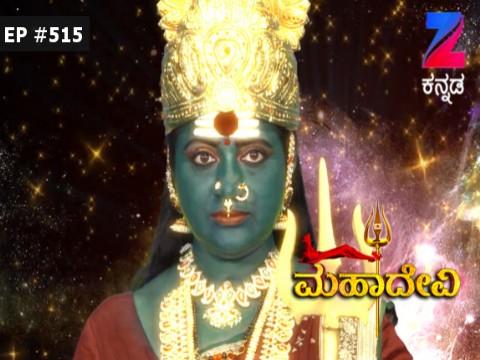 Mahadevi - Episode 515 - August 15, 2017 - Full Episode