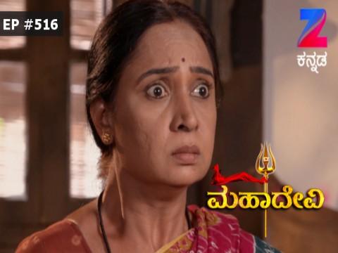 Mahadevi - Episode 516 - August 16, 2017 - Full Episode