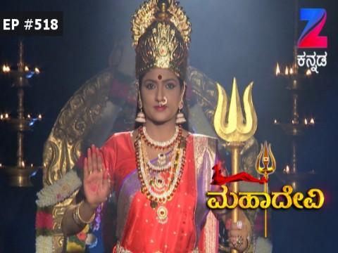 Mahadevi - Episode 518 - August 18, 2017 - Full Episode