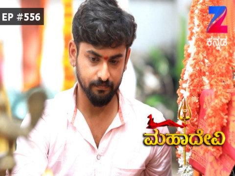 Mahadevi - Episode 555 - October 10, 2017 - Full Episode