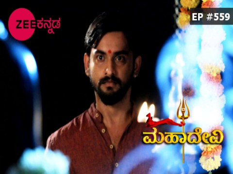 Mahadevi - Episode 559 - October 16, 2017 - Full Episode