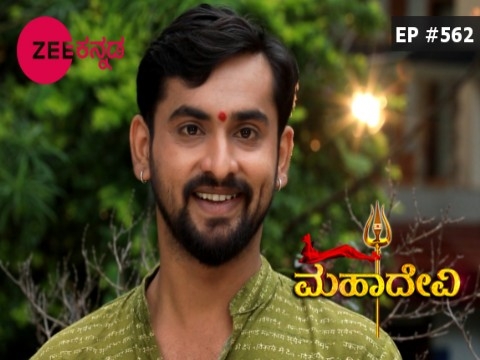 Mahadevi - Episode 562 - October 19, 2017 - Full Episode