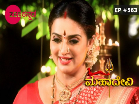 Mahadevi - Episode 563 - October 20, 2017 - Full Episode