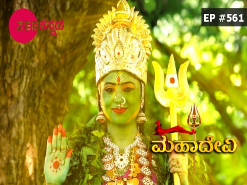 Mahadevi - Episode 561 - October 18, 2017 - Full Episode