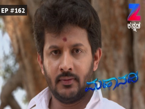Mahanadi - Episode 162 - January 10, 2017 - Full Episode