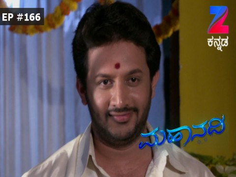 Mahanadi - Episode 166 - January 14, 2017 - Full Episode