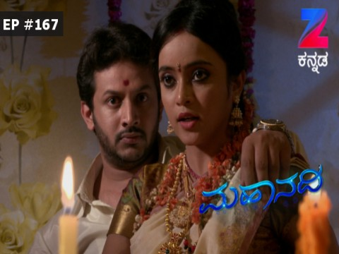 Mahanadi - Episode 167 - January 16, 2017 - Full Episode