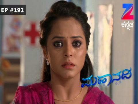 Mahanadi - Episode 192 - February 14, 2017 - Full Episode
