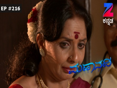 Mahanadi Ep 216 14th March 2017