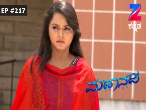 Mahanadi Ep 217 15th March 2017
